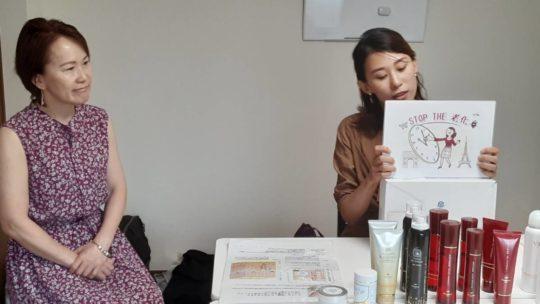 化粧品会社の勉強会にレンタルサロンRei禮をご利用頂きました。